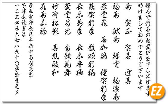 Font chữ tiếng Nhật Hksoung