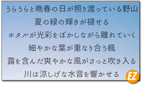 Font chữ tiếng Nhật Honoka Marugo