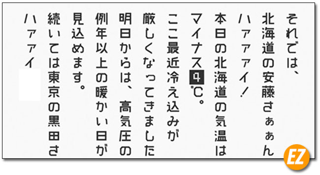 Font chữ tiếng Nhật Makina Scrap
