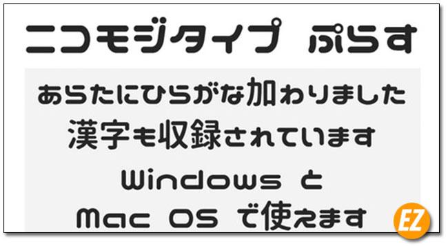 Font chữ tiếng Nhật Nicokaku plus