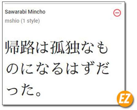 Font chữ tiếng Nhật Sawarabi Mincho