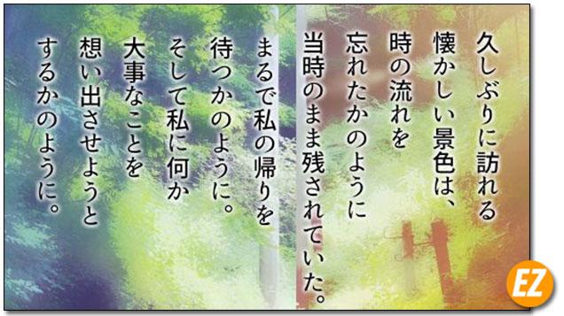 Font chữ tiếng Nhật Shin Comic