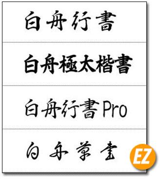 Font chữ tiếng Nhật thư pháp nhật bản
