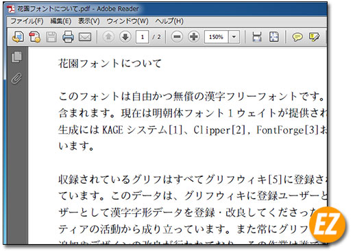 Font chữ tiếng Nhật Hanazono