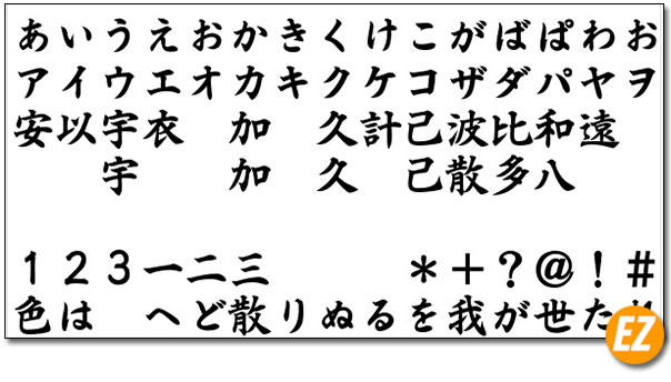 Font chữ tiếng Nhật hkgokukaikk