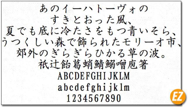 Font chữ tiếng Nhật epson-font