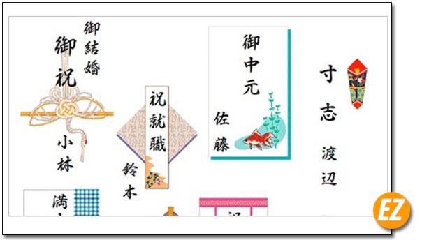 Font chữ tiếng Nhật hkkaiiw